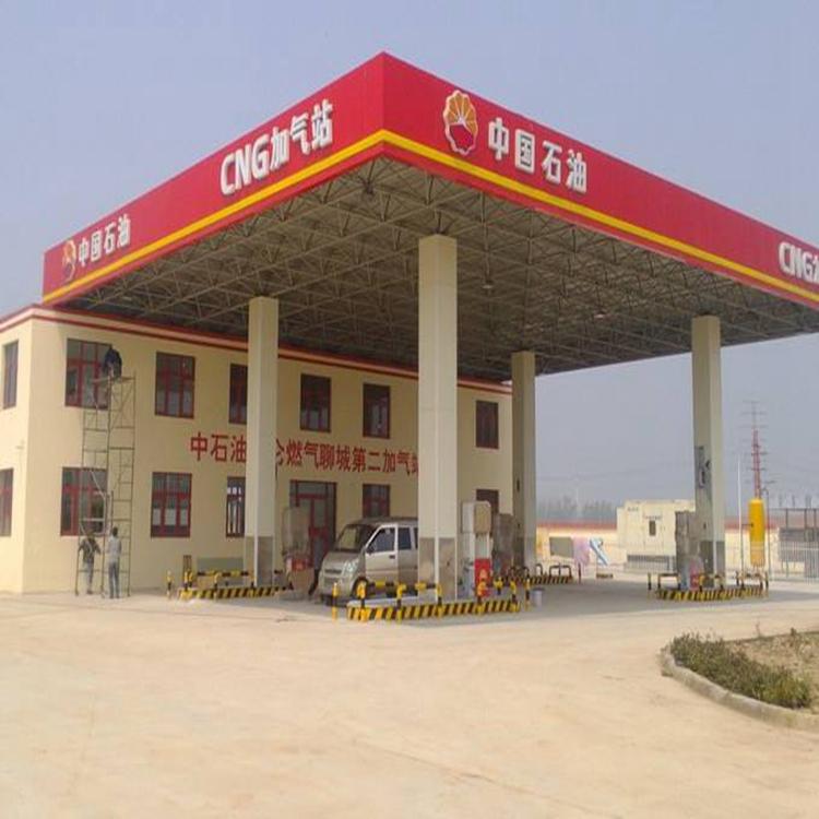 加油站网架厂家 专业施工安装加油站网架 加气站网架 网架工程