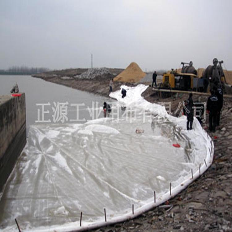 模袋混凝土批发 模袋混凝土厂家供应优质模袋混凝土