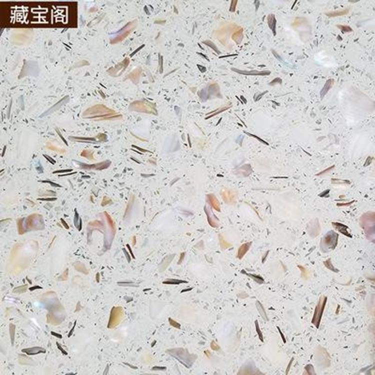 贝壳海宝磨石地板 预制水磨石板 水磨石地砖厂家直销