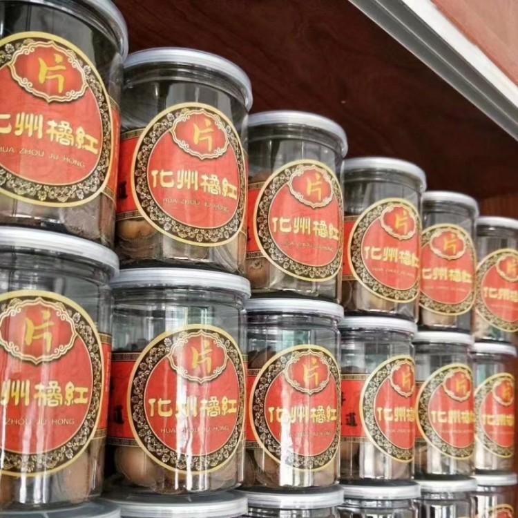 正宗化橘红厂家售卖:橘红瓶装,散装,橘红,化橘红,规格齐全,桔红片多少钱