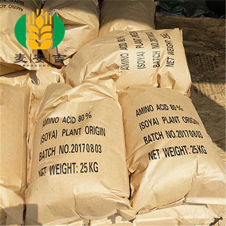 氨基酸粉  从事肥料行业及研究多年
