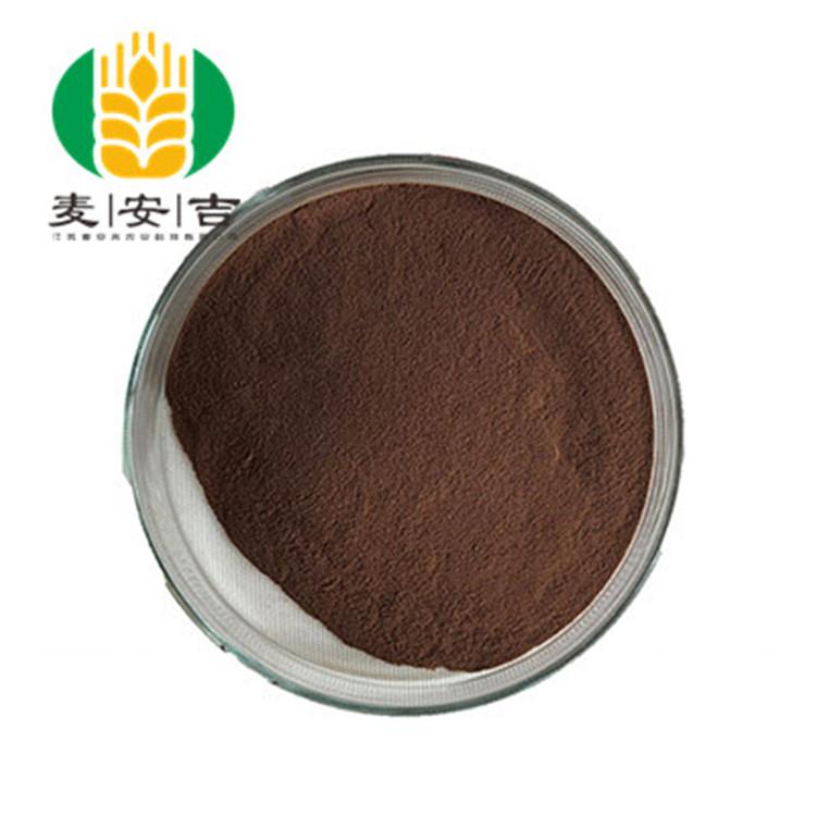 新型黄腐酸钾