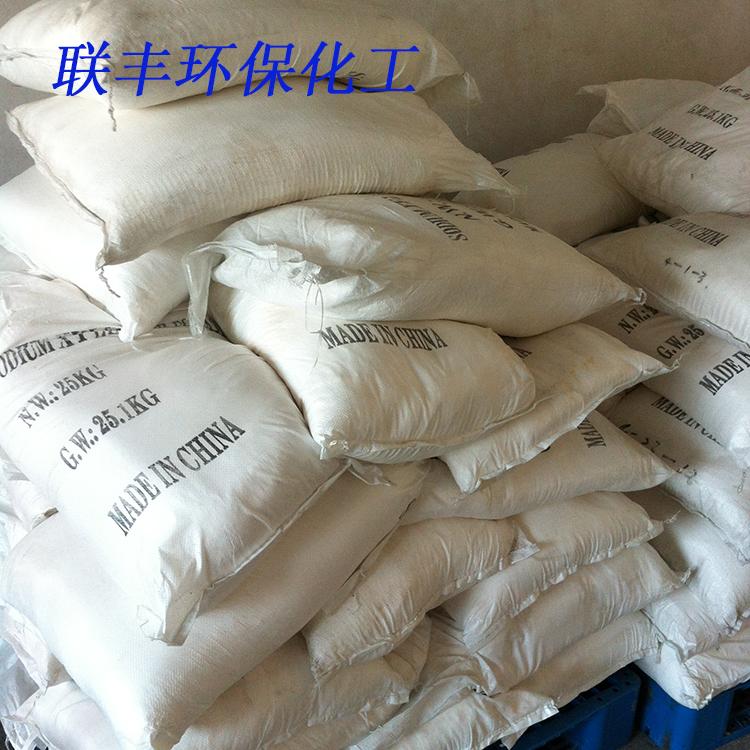 现货供应粉末状二甲苯磺酸钠93%、本公司长期低价供应优级品93%二甲苯磺酸钠_现货供应、量大从优