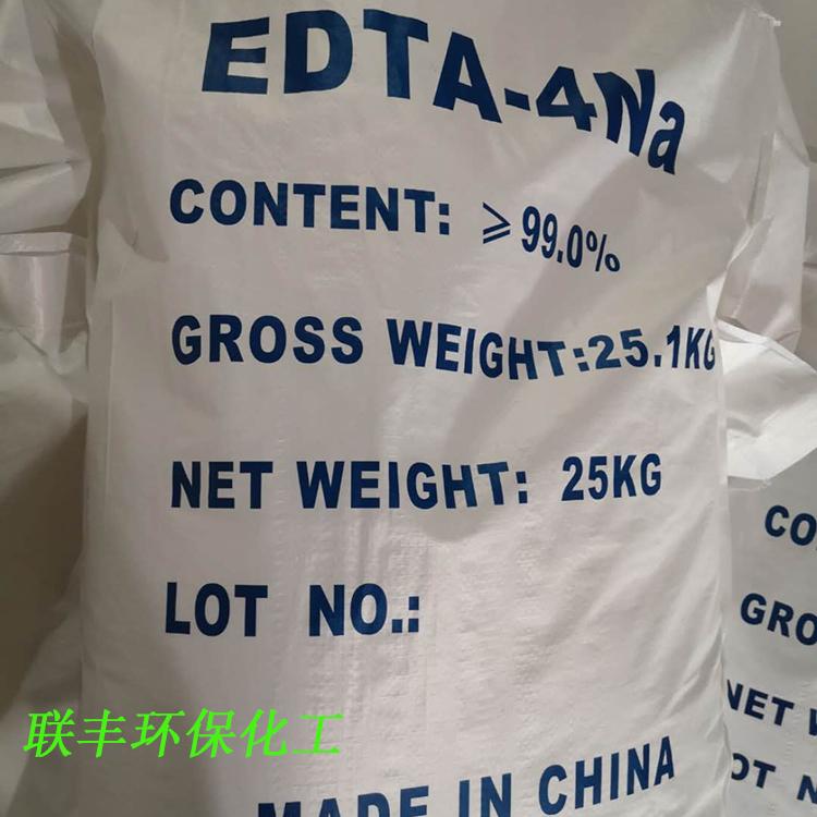 EDTA-4钠联丰环保化工专业生产99%乙二胺四乙酸四钠大量特价供应全国配送
