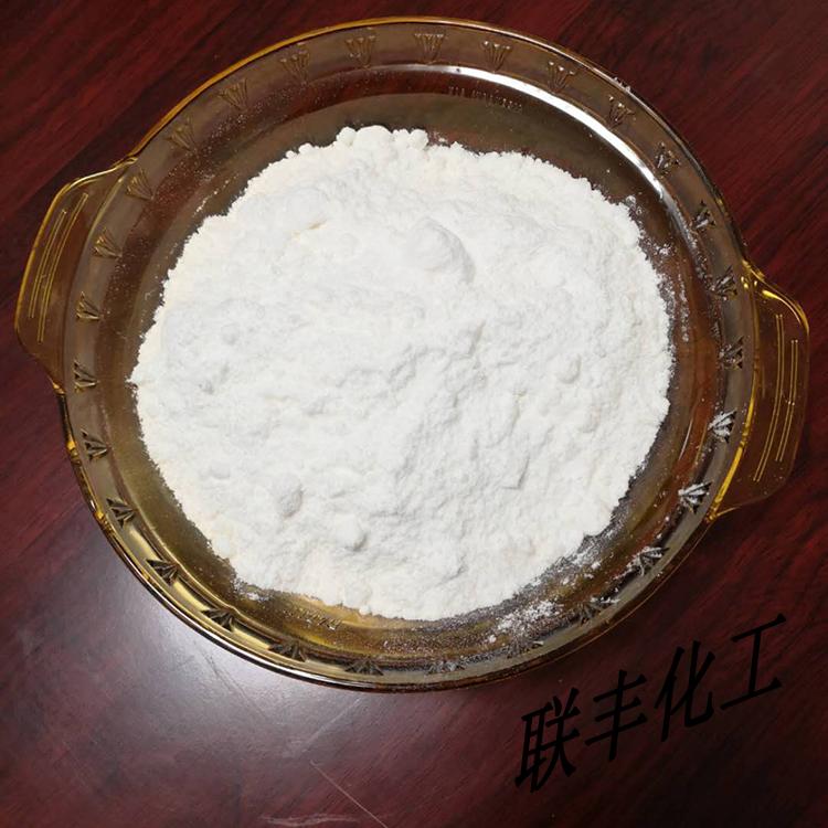对甲苯磺酸钠78%联丰环保化工长期供应优级品78%对甲苯磺酸钠全国配送厂家直销