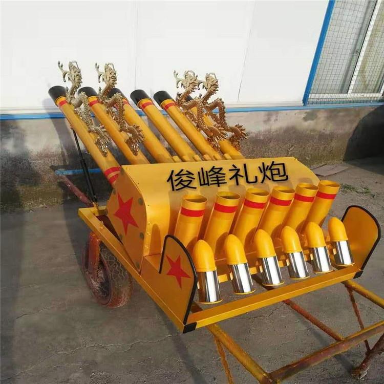 牵引环保电子礼炮机,牵引礼炮机,环保礼炮机,电子礼炮机,礼炮机,电子礼炮生产厂家