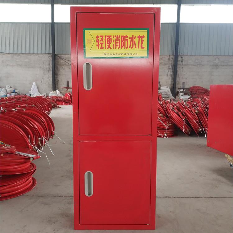 生产销售轻便消防水龙箱,全套器材现货销售,一站式服务,欢迎咨询