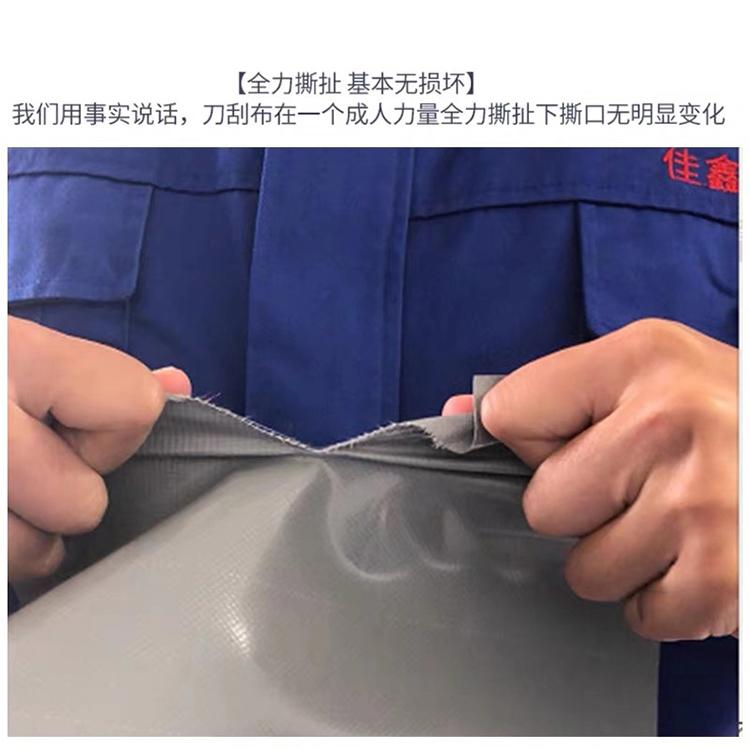 刀刮布生产厂家,专业制作Pvc刀刮布,防水耐磨刀刮布,量大优惠