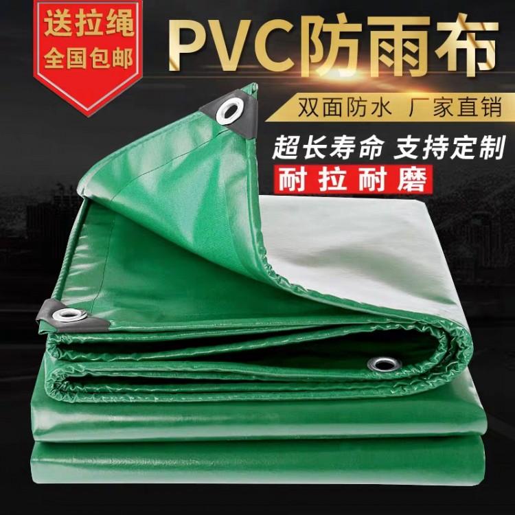 pvc防水篷布生产厂家 , 军绿色有机硅防水帆布 , 定做篷布 , 价格优惠