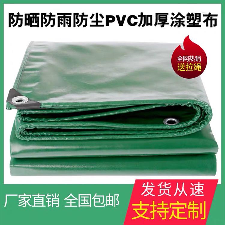 佳鑫布厂专注于防雨防晒篷布,pvc防雨篷布,全国直销,价格优惠