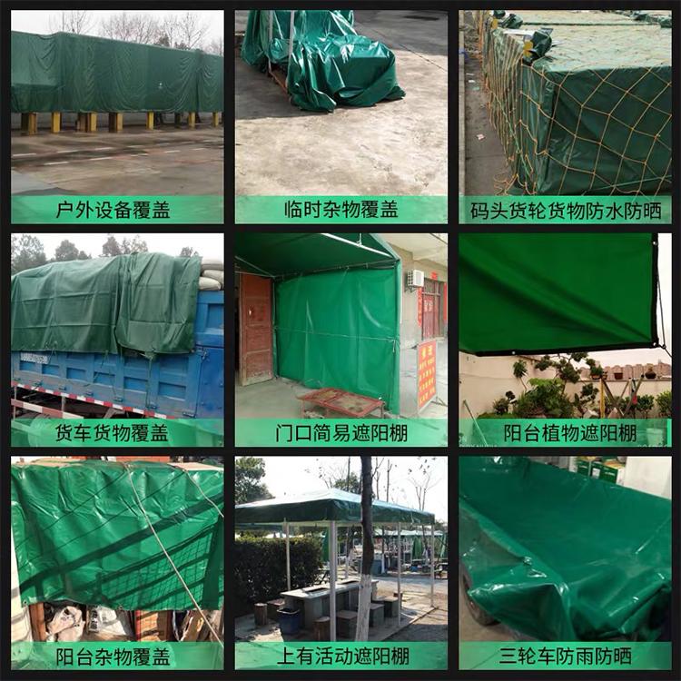 pvc防雨篷布,佳鑫布业专业生产各类防火防雨布,量大可优惠,耐火极限高,出厂价拿货