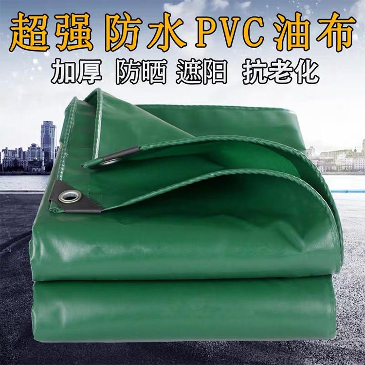 篷布厂家大量生产直销篷布,Pvc刀刮布,Pvc防雨篷布,价格合理,欢迎咨询