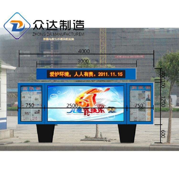 厂家直销批发宣传栏,户外LED立式双层滚动宣传价格,量大优惠厂价厂销