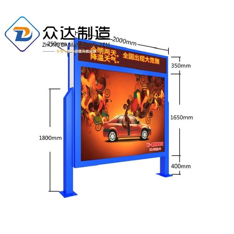 户外LED立式双层滚动宣传、不锈钢宣传栏厂家支持定制,价格合理,欢迎订购