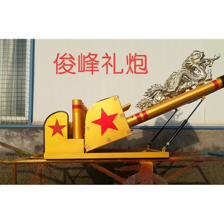 礼炮  电子礼炮  车载礼炮 环保礼炮鞭炮机