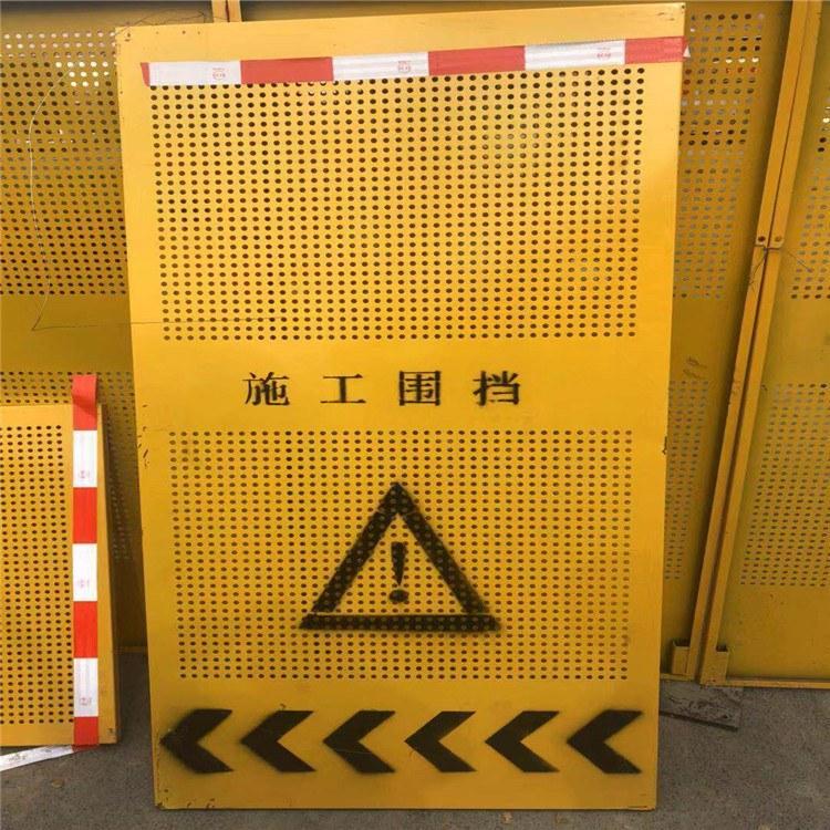 厂家批发施工彩钢板、围挡、道路铁皮围栏,施工安全防护隔离镀锌板围挡