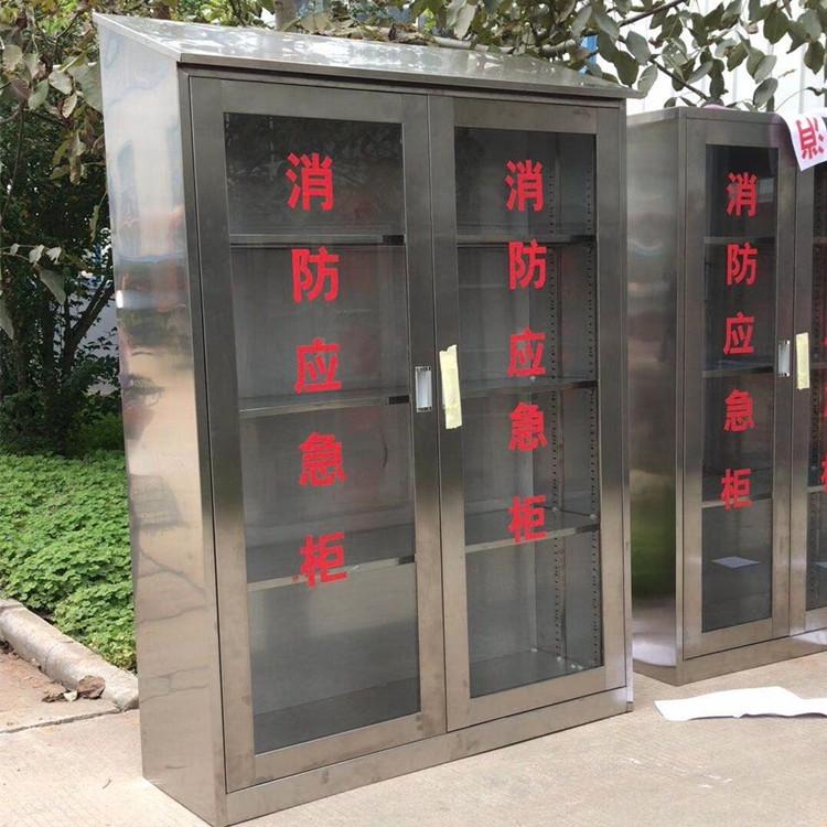 厂家直销应急消防站,消防柜,徐州微型消防站,特价批发