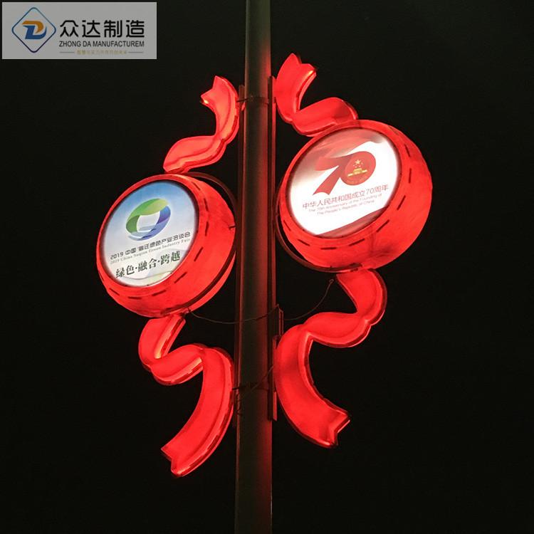 众达灯杆灯箱 城市亮化广告箱 路灯装饰灯箱 电线杆广告牌 监控杆灯箱
