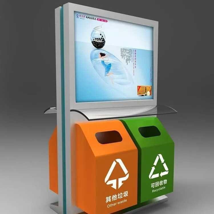 分类广告垃圾箱生产厂家专业批发户外垃圾箱、分类垃圾箱,量大从优