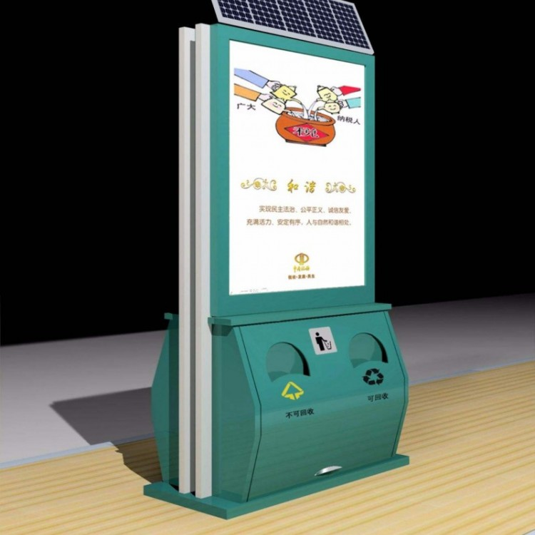 户外太阳能广告分类垃圾箱,太阳能滚动广告灯箱厂家价格,智能垃圾箱