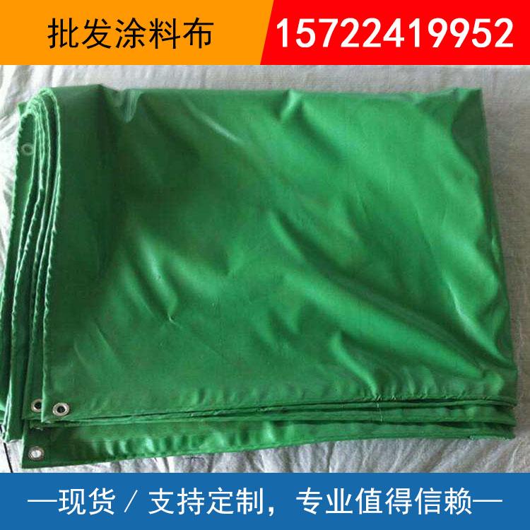 厂家批发涂塑布,耐磨涂塑布,盖货专用