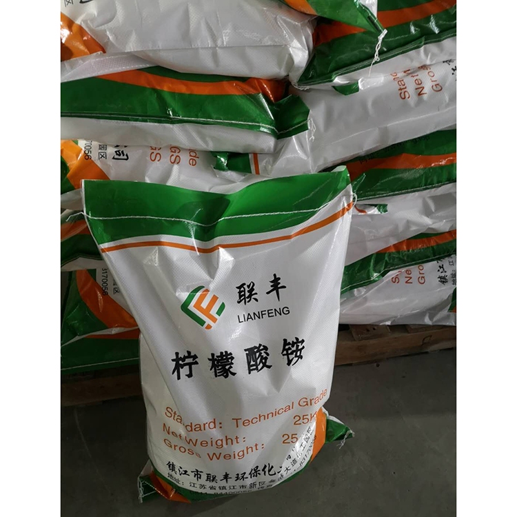 国标工业级柠檬酸系列的柠檬酸铵99%铵特价供应柠檬酸铵厂家直销、量大优惠