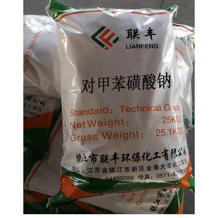 供应对甲苯磺酸钠78%联丰环保化工长期供应优级品78%对甲苯磺酸钠全国配送家