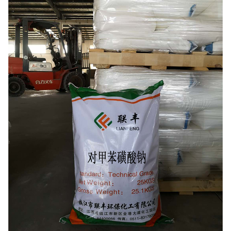热销对甲苯磺酸钠78%优级品78%对甲苯磺酸钠厂家直销欢迎订购