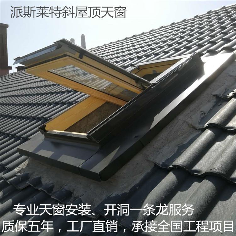 专业厂家订做斜屋顶天窗,欢迎咨询斜屋顶天窗价格