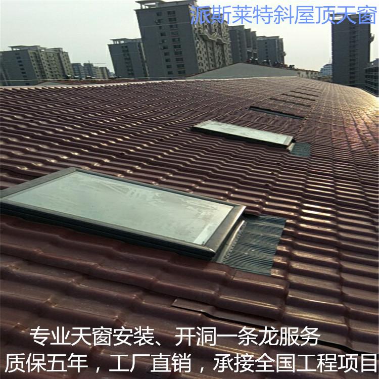 阁楼天窗价格  地下室建筑天窗 阳光房窗户装修 阁楼钢化玻离窗