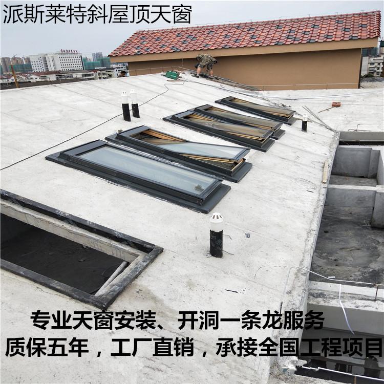 厂家直销 铝合金门窗 采光阁楼斜上悬天窗 定制屋顶窗户