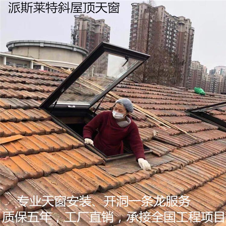 斜屋顶天窗 性价比高 欢迎来电 厂家安装定制一体化