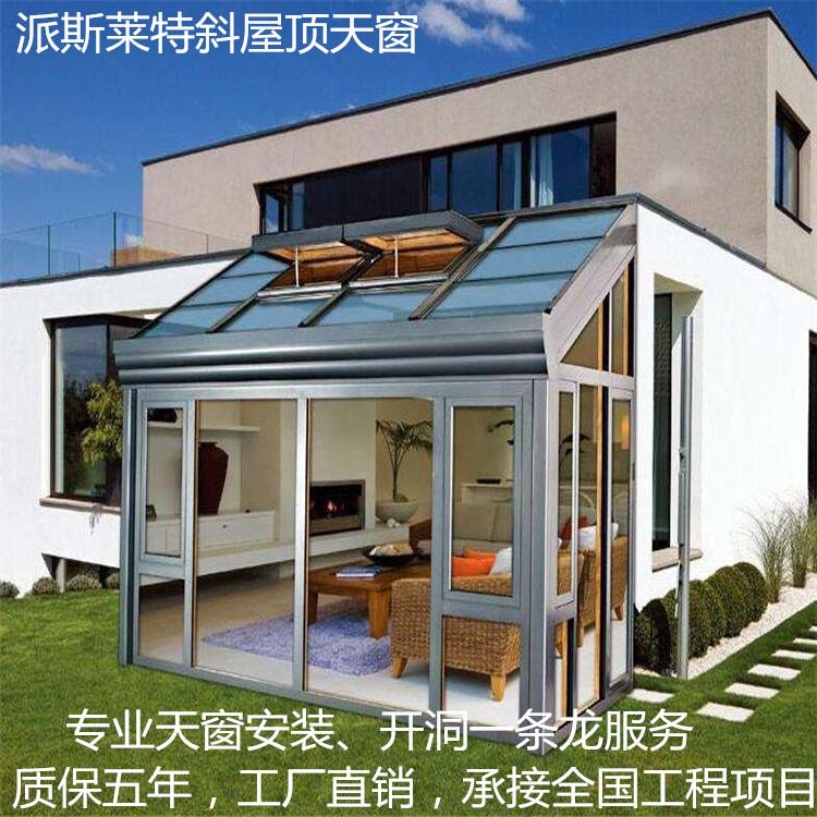厂家定制铝合金天窗 阳光房阁楼屋顶门窗 采光通风天窗批发窗户
