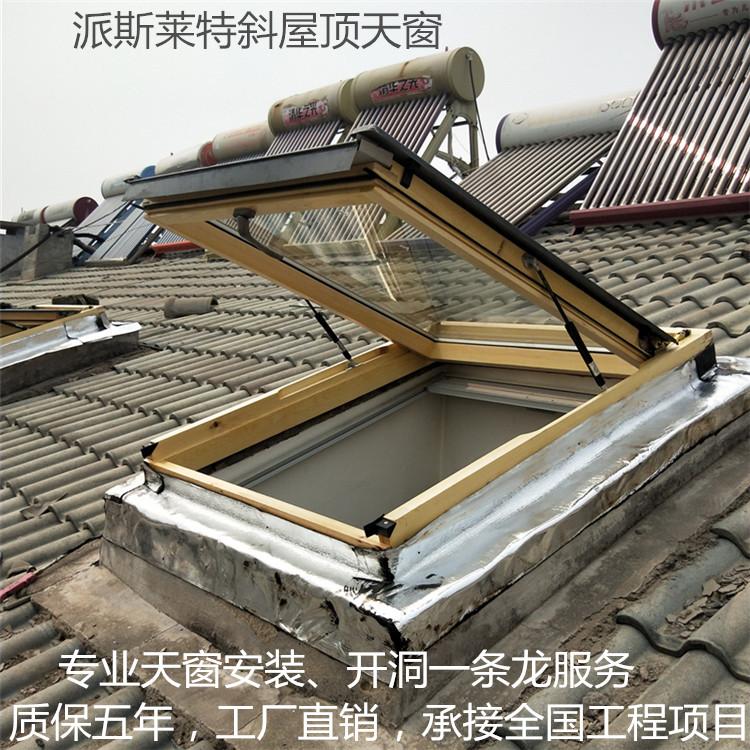 阁楼窗户安装 电动天窗 推拉天窗 阁楼窗户 厂家定做定制