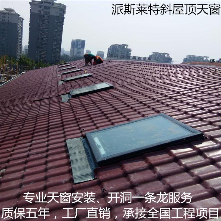 电动天窗,电动遥控天窗,我们可提供专业的设计,优质的服务!