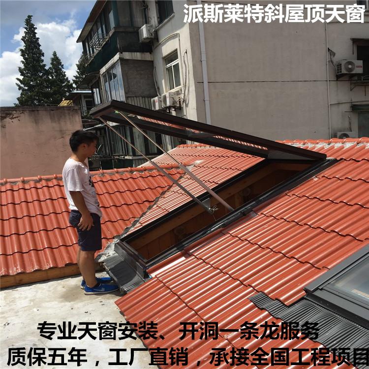 专业制作阁楼天窗,欢迎咨询阁楼天窗价格