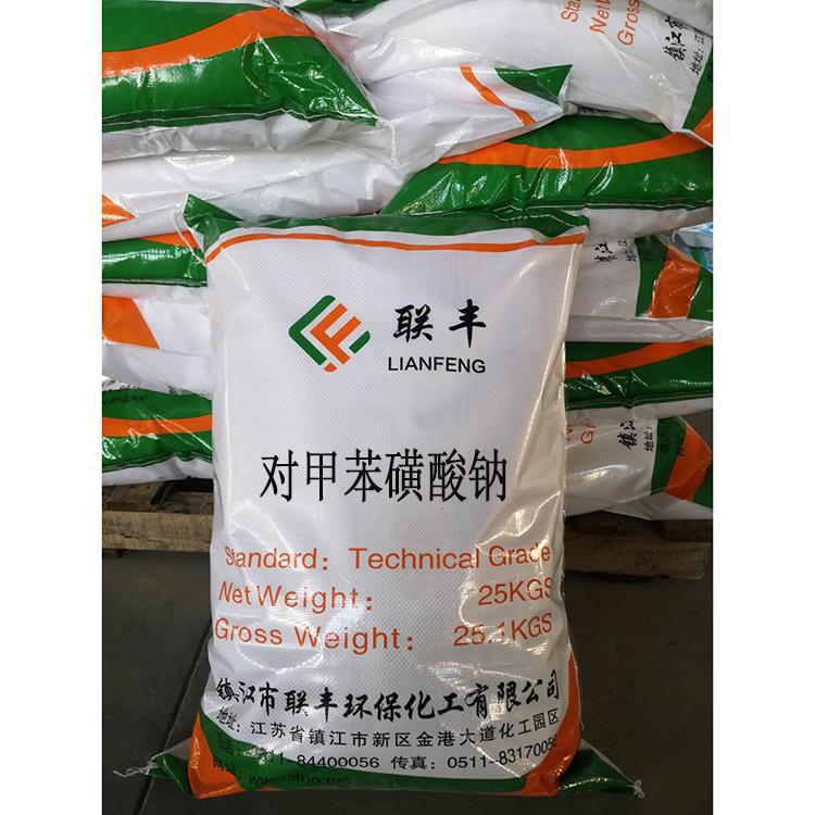 大量供应对甲苯磺酸钠78%工业级联丰环保化工长期供应优级品78%对甲苯磺酸钠厂家直销
