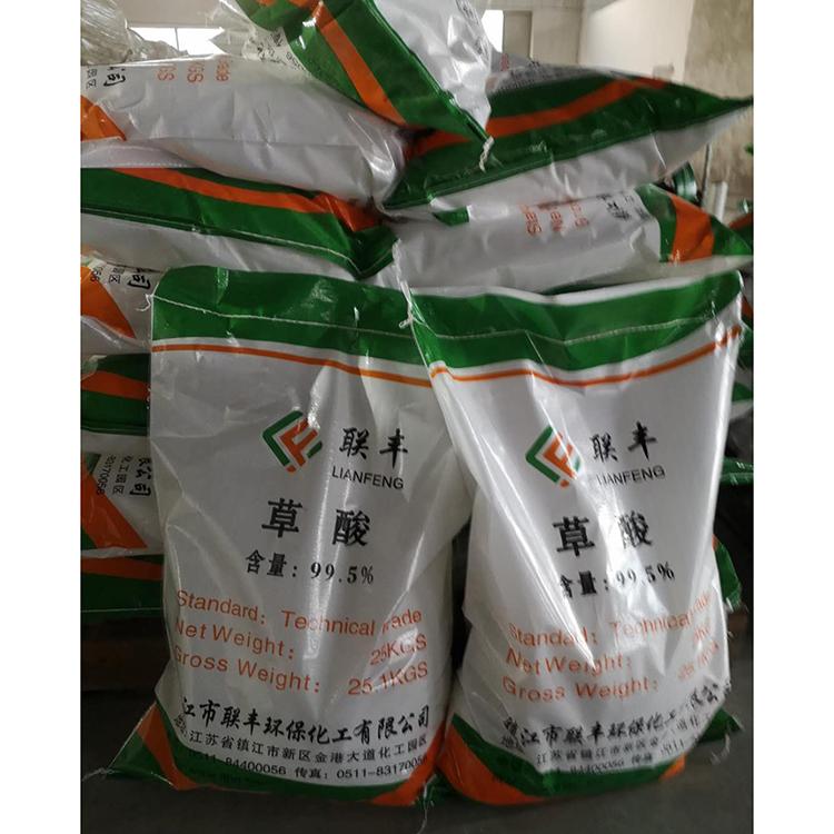 草酸99%_江苏联丰环保化工专业生产长期大量供应优级品草酸厂家直销全国配送