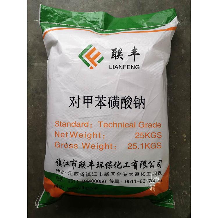 优级品78%对甲苯磺酸钠_联丰环保化工专业生产_欢迎订购