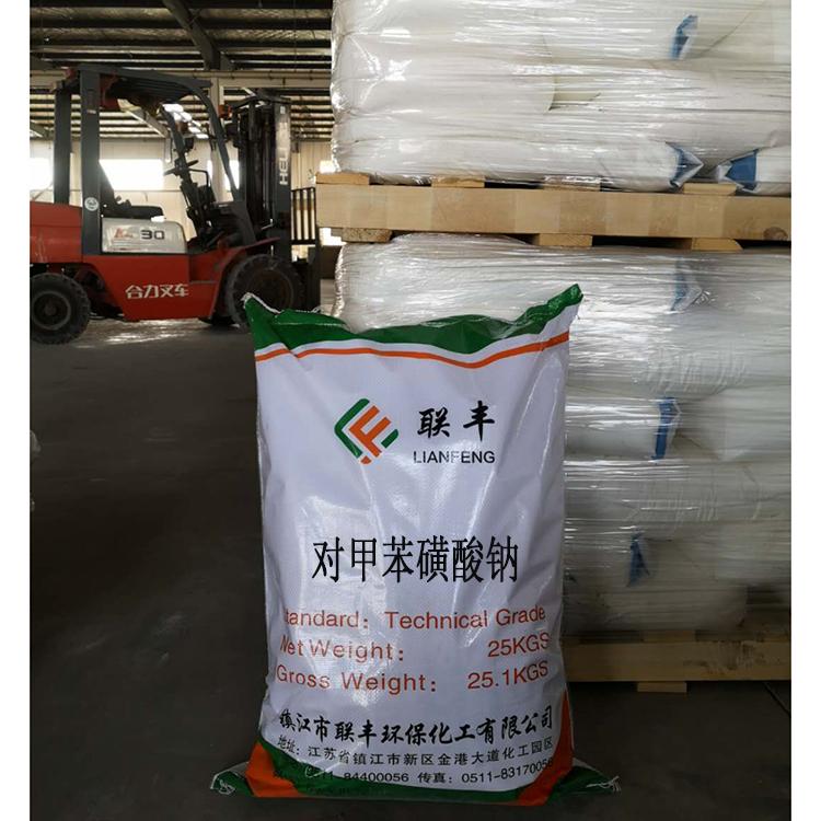 供应对甲苯磺酸钠78%厂家直销优级品78%对甲苯磺酸钠全国配送厂家直销