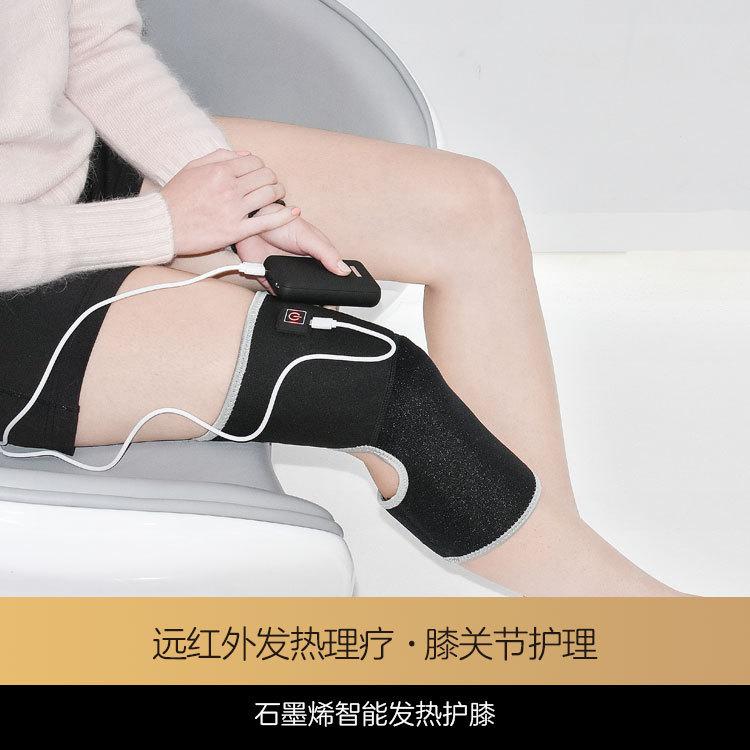 厂家批发石墨烯发热护膝 发热护膝 量大优惠
