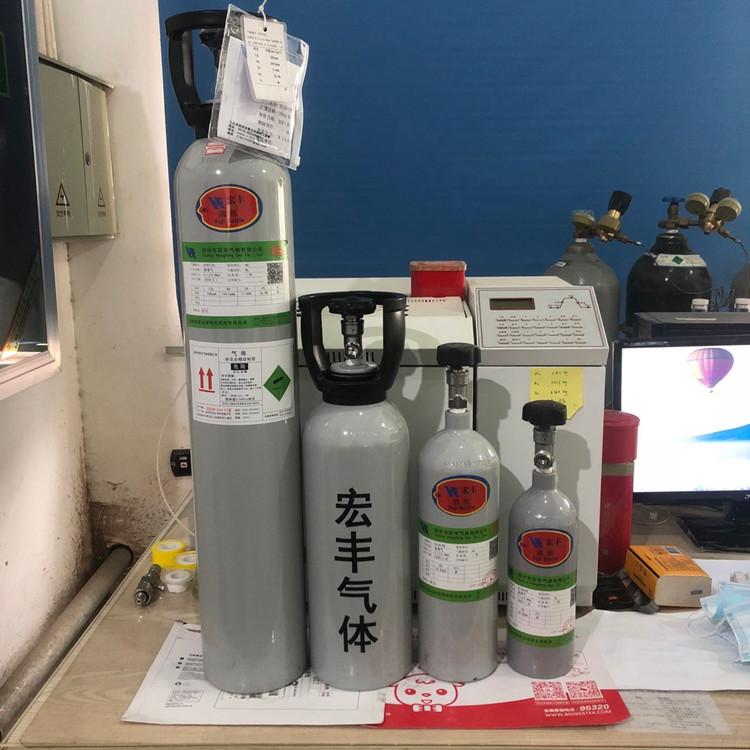 现货供应  高纯氧气 专业单位生产制造 品质保障