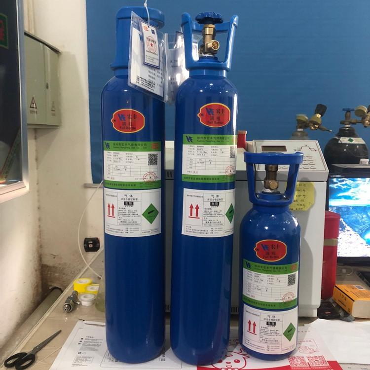 现货供应 高纯氮气批发 量大从优