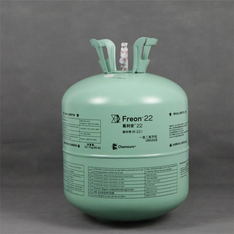 新长晟 R22冷媒雪种 二氟一氯甲烷 空调制冷剂 厂家供应