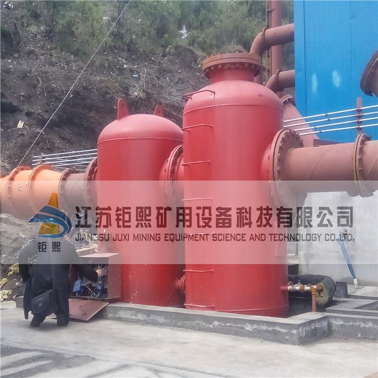 ZGZS500 水封阻火泄爆装置 矿用液位控制系统 三防装置 厂家直销 全国送货
