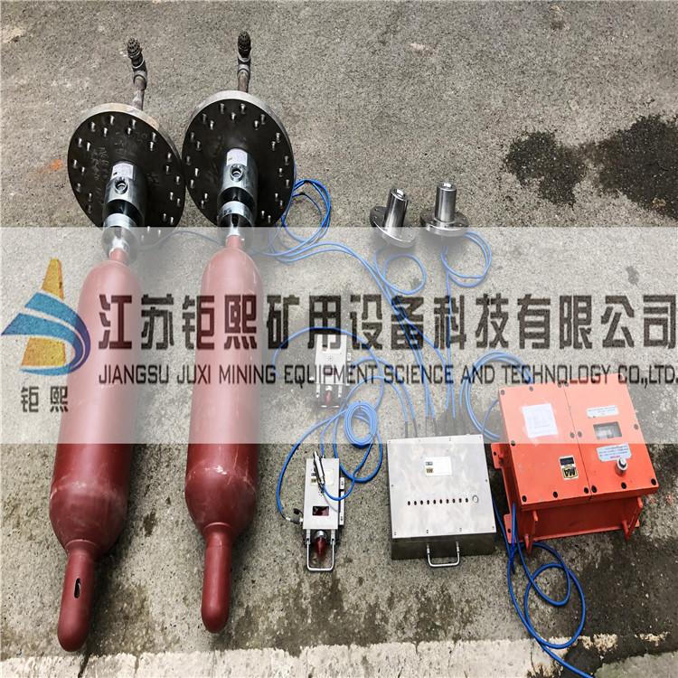 ZYBQG14/2七氟丙烷抑爆装置 煤安证齐全 厂家直销 江苏钜熙 全国送货
