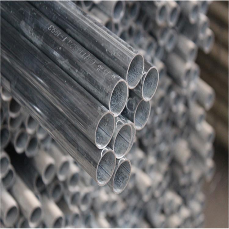 镀锌穿线管 穿线管生产厂家 大量批发镀锌穿线管