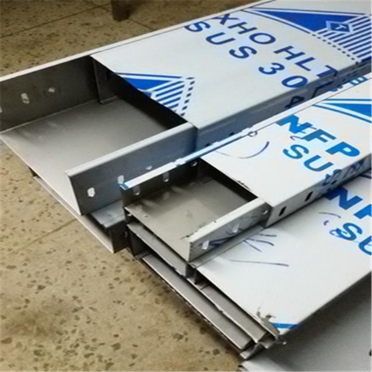 不锈钢线槽报价 湛胜不锈钢线槽厂家 热销优质不锈钢线槽