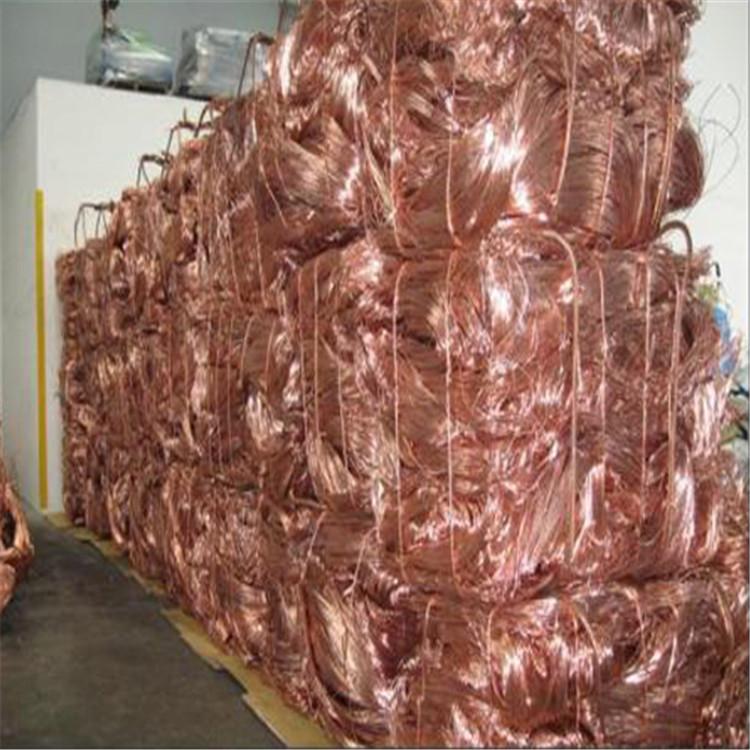 废铜回收-高价回收废铜废铁,湛江回收公司 专业回收废品