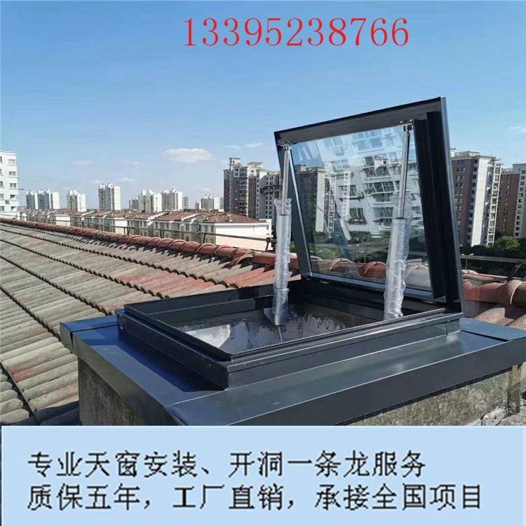 斜屋顶天窗安装定制,欢迎咨询